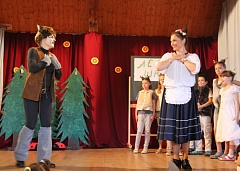 "Music show ""Adventures in the forest school"" (Video)"